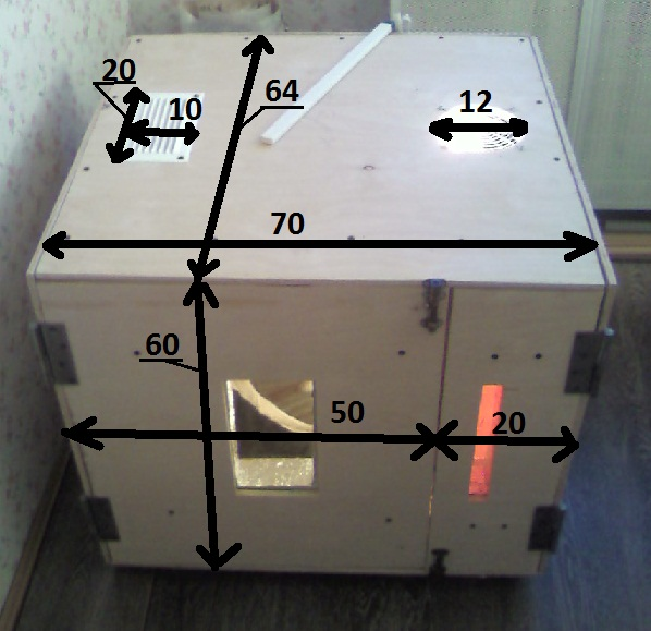 Инкубатор из пенопласта в домашних условиях