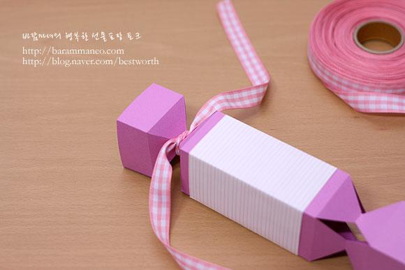 Подарочные упаковки своими руками шаблон