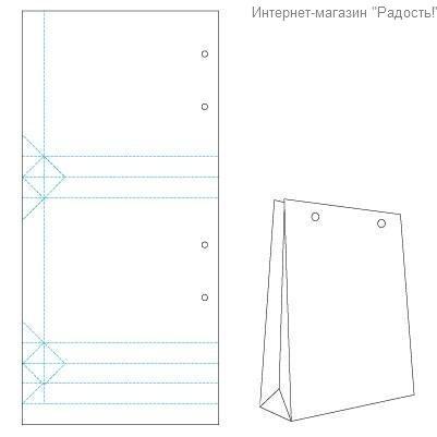 ещё схема-раскладка бумажного