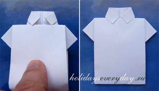 Схема оригами бумажного