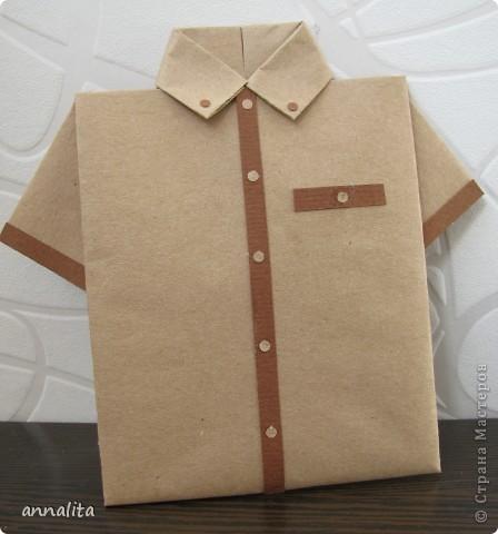 Оригами - Упаковка рубашка-1.