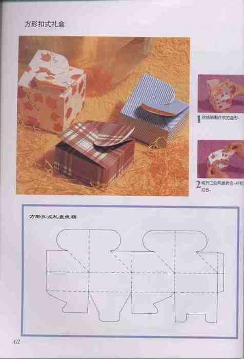 Коробки из бумаги схемы фото