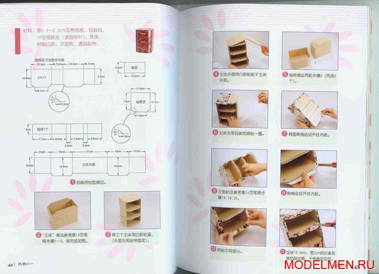 Мебель из картона своими руками пошаговая инструкция