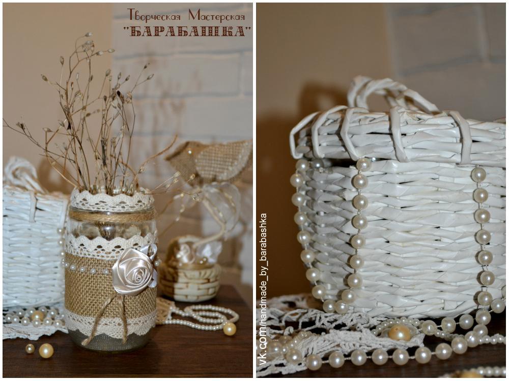 Изготовление корзинок своими руками из разных материалов