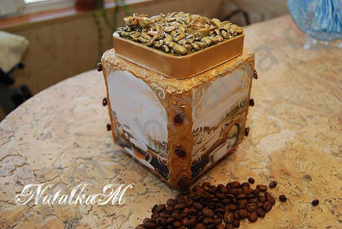 Баночка для кофе своими руками